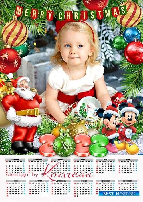 Детский новогодний календарь на 2022 год - Merry Christmas calendar