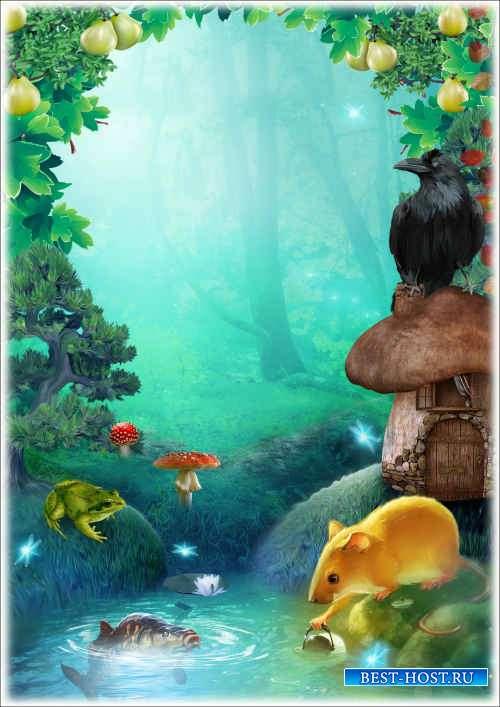 Сказочная рамка для детских фото - В волшебном лесу