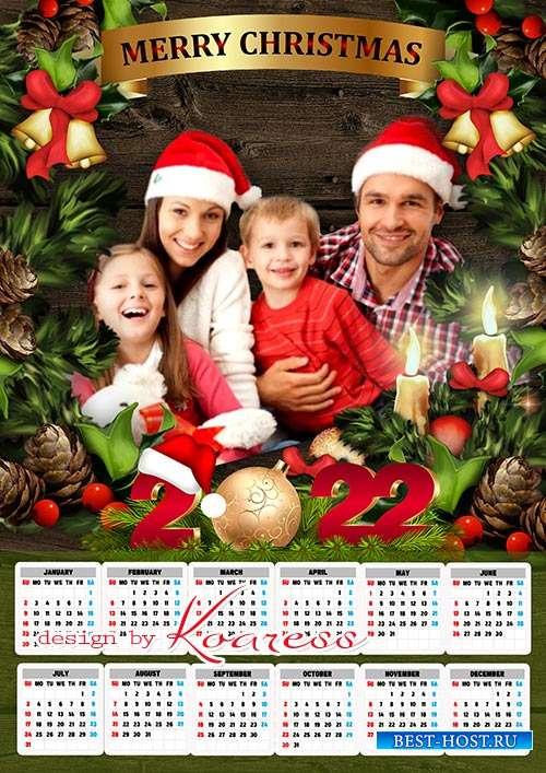 Новогодний, рождественский настенный календарь на 2022 год - Merry Christma ...