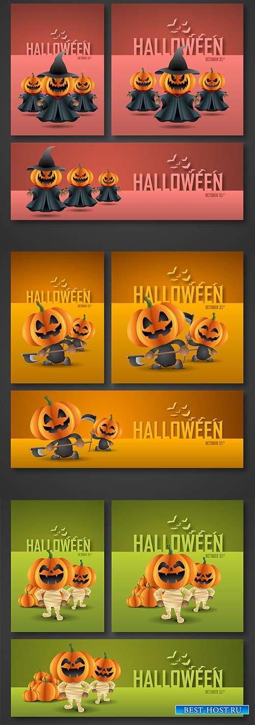 Векторные фоны и банеры для Хэллоуина