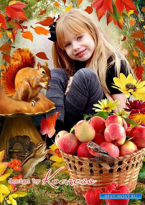 Детский осенний коллаж - Лесные яблочки