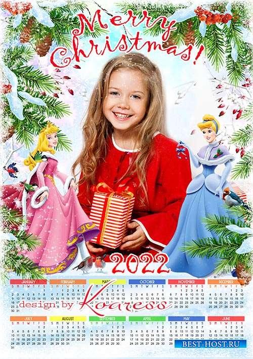 Новогодний, рождественский календарь на 2022 год с принцессами Диснея - Mer ...