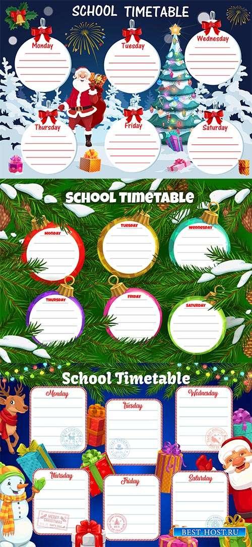 Расписание уроков с элементами Нового Года - Векторный клипарт