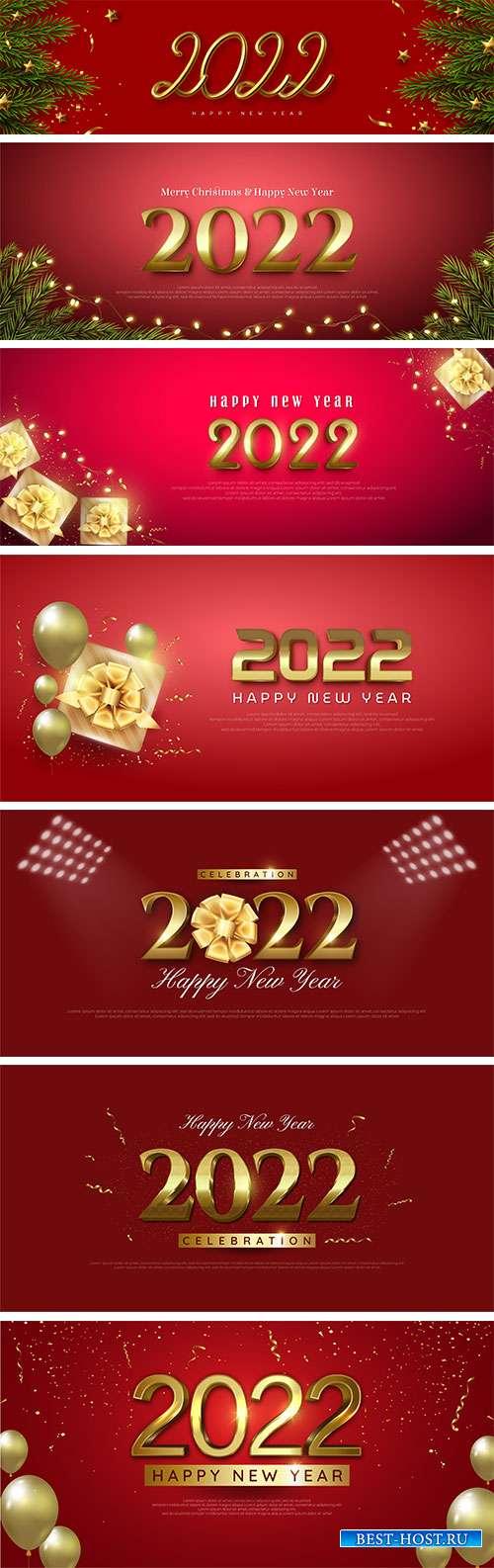 Векторные фоны для поздравлений с 2022 годом - 3