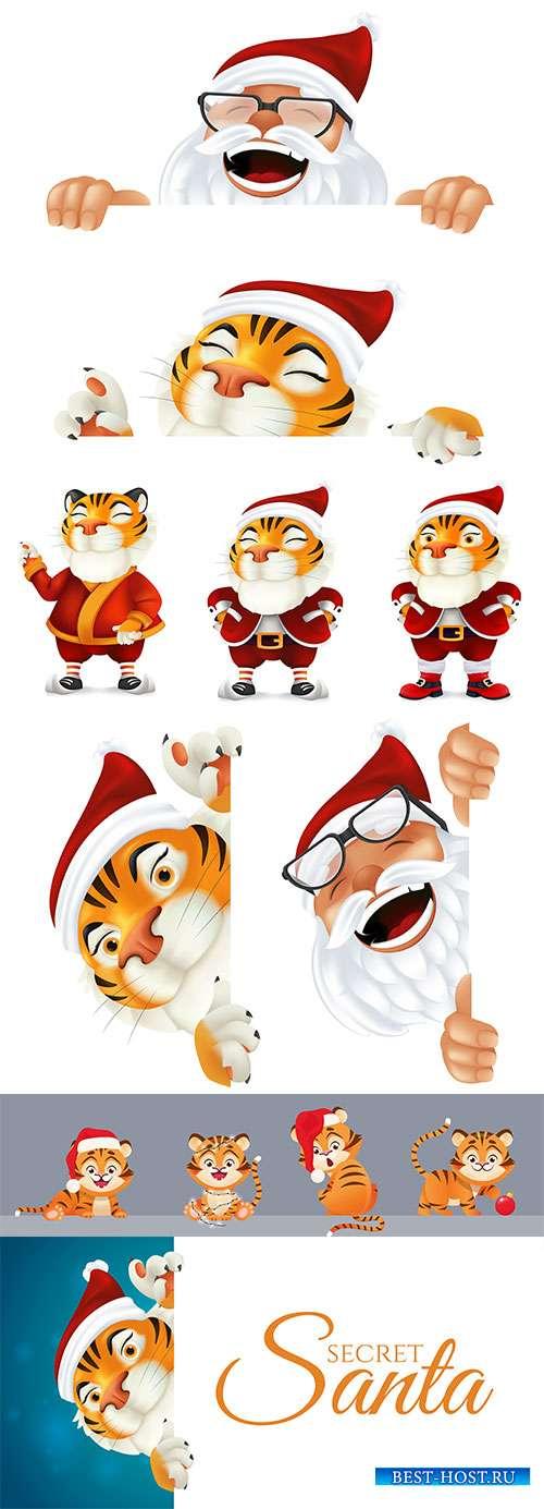 Символ 2022 года - Тигр в одежде Санта Клауса - Векторный клипарт