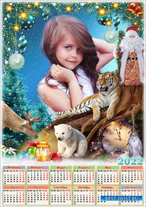 Праздничный новогодний календарь на 2022 год с рамкой для фото - Волшебная  ...