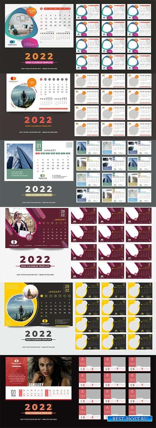 Горизонтальные векторные календари с Вашими фото на 2021 год