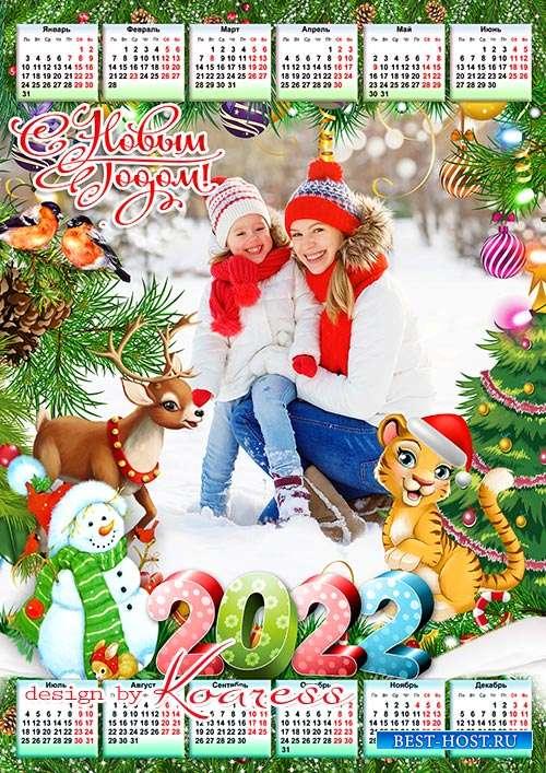 Праздничный новогодний календарь на 2022 год  для фото детей - Тигренок в г ...