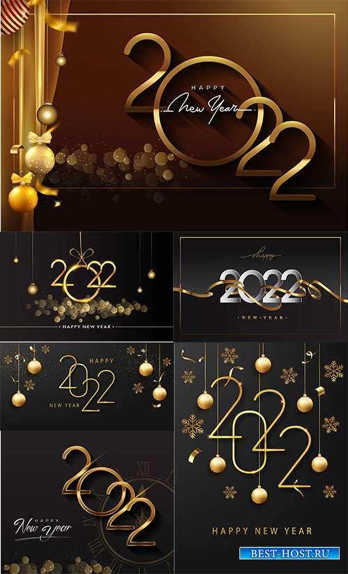 Векторные фоны для поздравлений с 2022 годом - 4