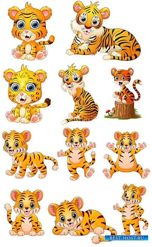 Львята и тигрята весёлые ребята - Векторный клипарт