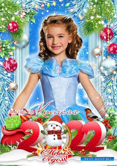 Детская фоторамка для новогодних портретов - Снеговичок