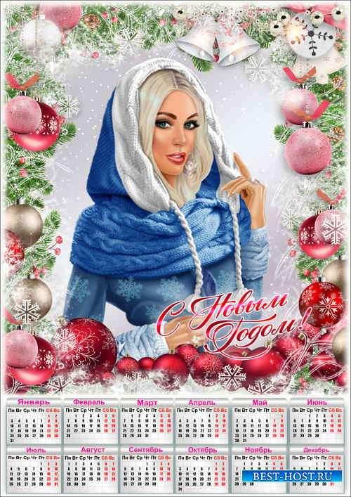 Праздничный календарь на 2022 год с рамкой для фото - Снежинок белых хоровод