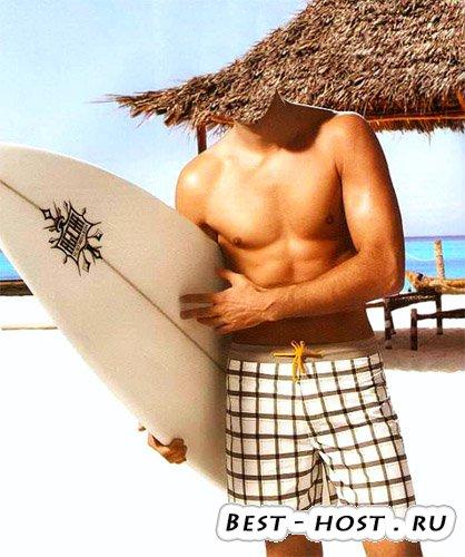 Шаблон для фотошопа - пляжный красавец