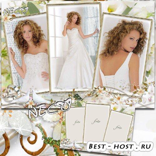 Нежная свадебная рамка с голубями для трех фото