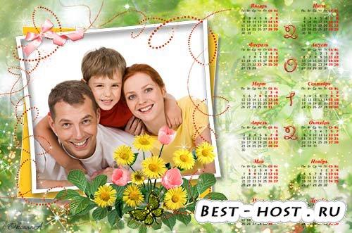 Календарь на 2012 год – Зелёный с бабочками и цветами