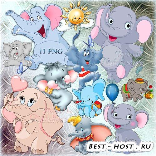Детский клипарт - Забавные слонята, смешные, озорные…