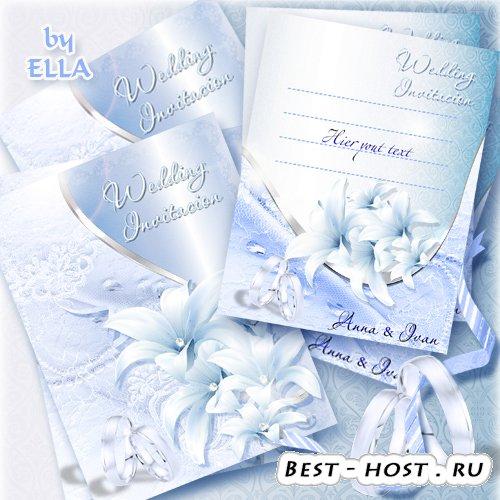 Свадебный многослойный PSD исходник - Приглашение на свадьбу 4