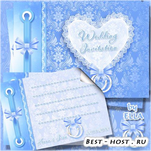 Многослойные PSD Фотошоп исходники-Приглашение на свадьбу 7