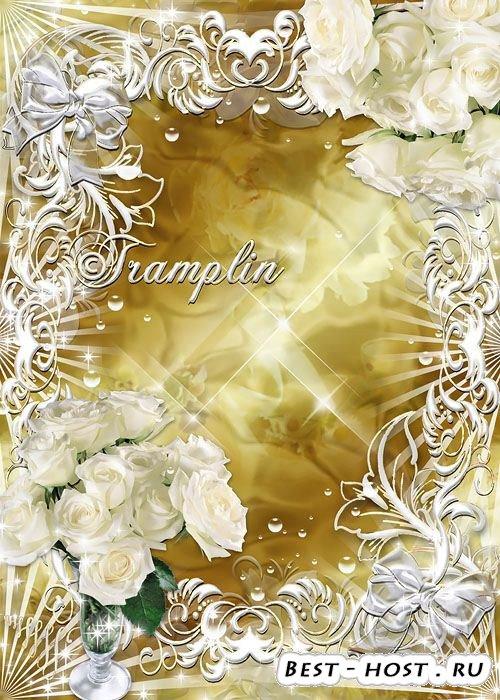 Рамка шаблон  для фото с белыми розами для изготовления работы элегантного  ...