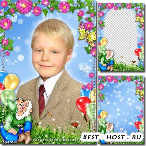 Детская рамка для фотошопа – Праздничная с гномиком