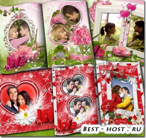 Набор сборник из шести шаблонов романтических фоторамок PNG – Просто я тебя ...