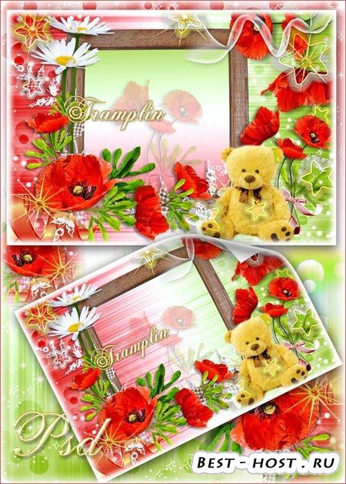Фотошаблон PSD Цветочная рамка для фото – Россыпь красных маком и ромашек ц ...
