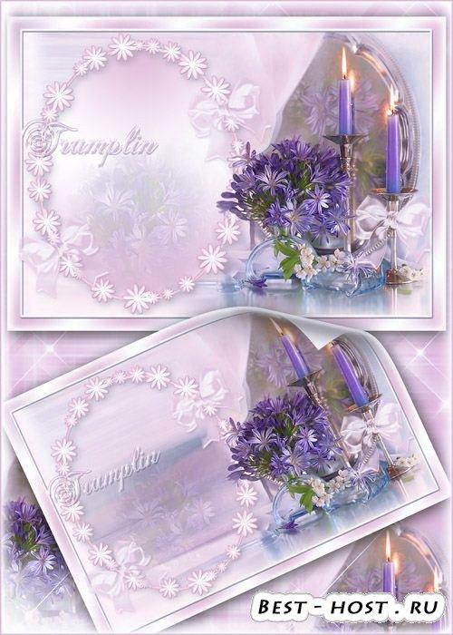 Шаблон PSD Рамка с цветами для фото – Давай с тобой зажжем свечу