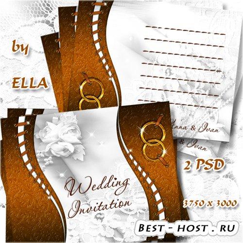 Многослойные PSD исходники-Приглашение на свадьбу 8