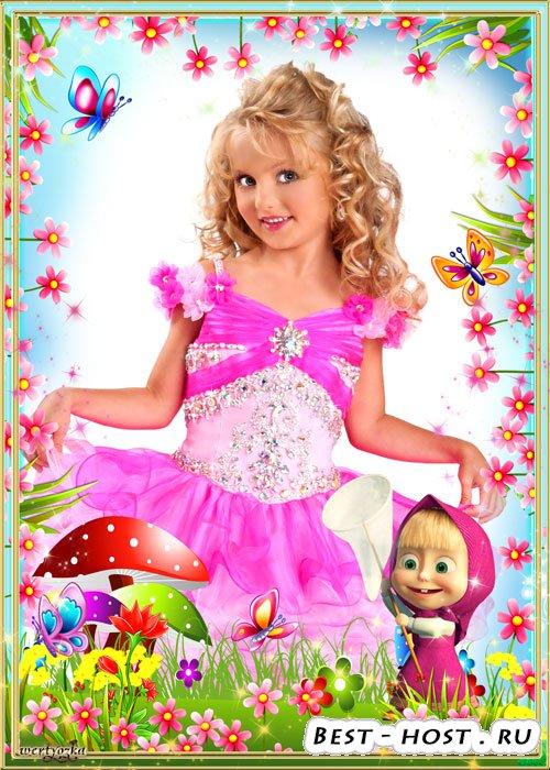 Детская рамка с героиней мультсериала Маша и Медведь - Маша в погоне за баб ...