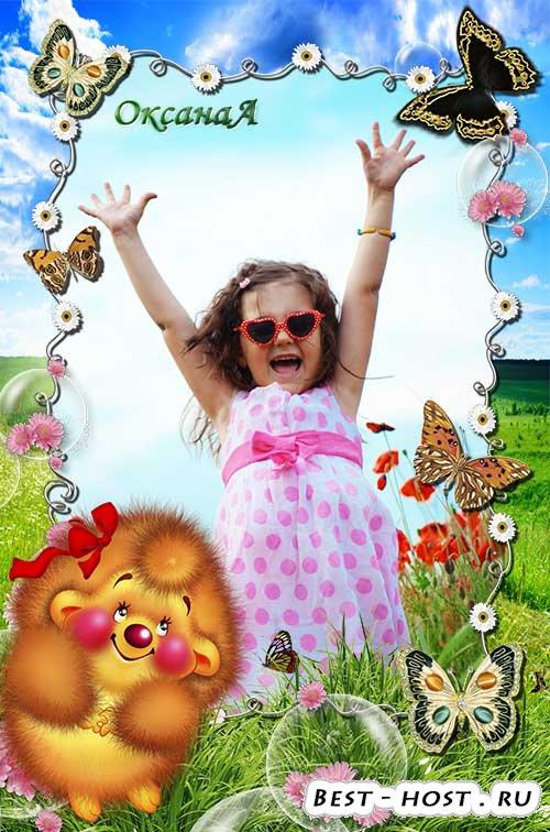 Детская рамочка для фото с ёжиком  – Цветы и бабочки