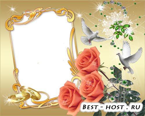 Свадебная фоторамка - Розы с голубками