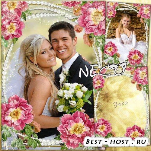 Романтическая рамка с розовыми пионами и жемчугом для свадьбы - Винтажный в ...