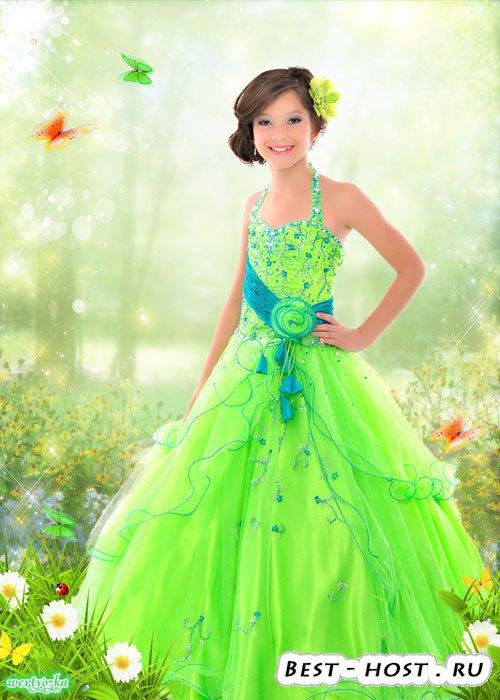 Многослойный детский psd шаблон - Девочка в ярко зеленом платье среди ромаш ...