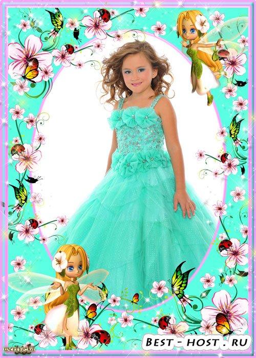 Детская рамка для фото - Сказочные цветочные феи