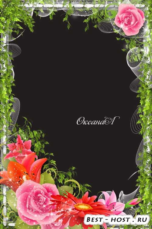 Цветочная рамка для фото – Ты мне даришь вдохновенье