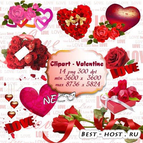 Clipart Valentine - Клипарт ко Дню влюблённых PNG
