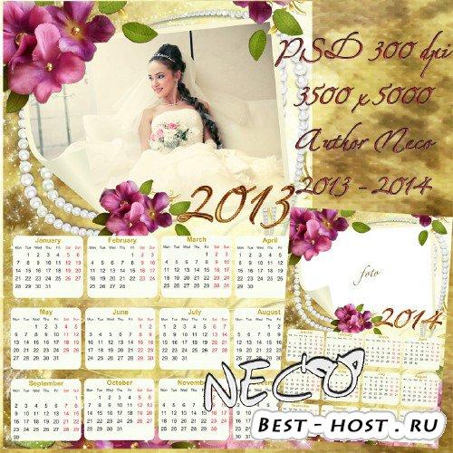 Романтический скрап календарь в винтажном стиле на 2013 и 2014 год