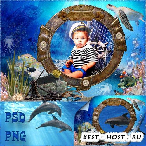 Фоторамка детская - Этот странный подводный мир