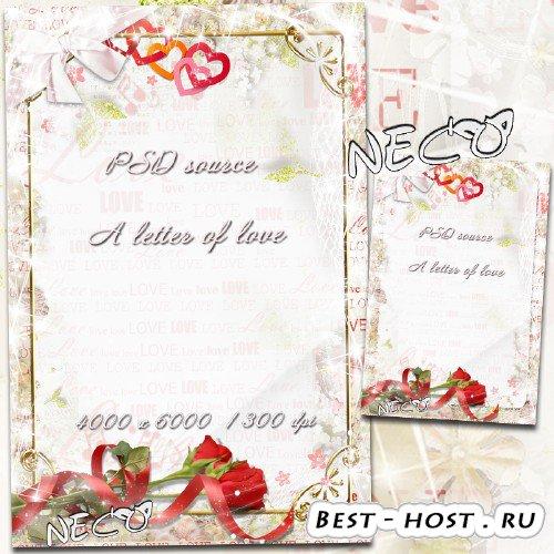 PSD исходник - Письмо любви