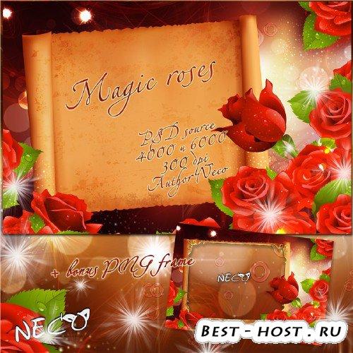 Яркий PSD исходник с красными розами - Волшебные розы