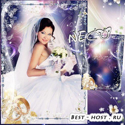 Стильная свадебная рамка со световыми эффектами - Свадебный шик