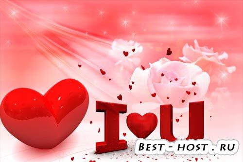 PSD шаблон - I Love You