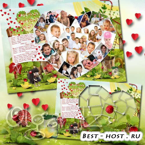 Семейная виньетка – Большое сердце