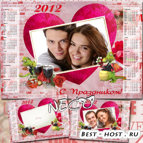 Романтический календарь на 2012 с цветами, сердцем в розовых тонах