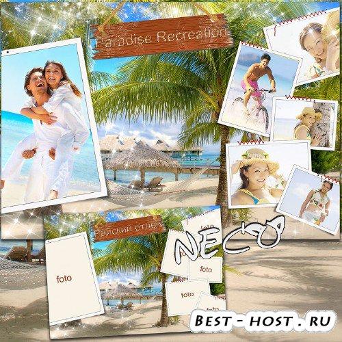 Рамка коллаж с пальмами на пять фотографий - Райский отдых на пляже