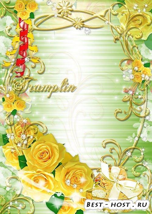 Шаблон с желтыми розами Рамка для фотографии  – Созданье лучшее богов - Свя ...