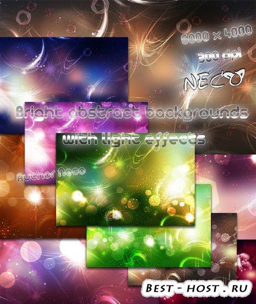 Яркие космические абстрактные фоны со световыми эффектами на темном фоне