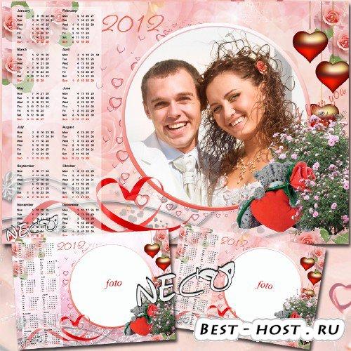 Шаблон Календаря на 2012 год с мишкой Тедди - I love you