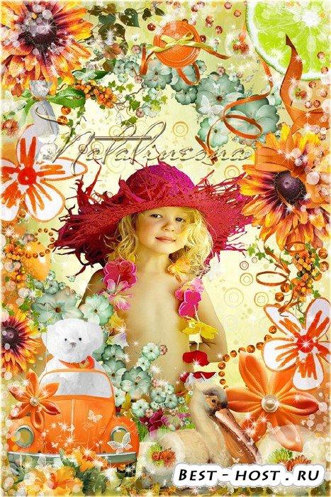 Для детей Шаблон Яркой детской рамочки с цветами – Настроение у меня сегодн ...