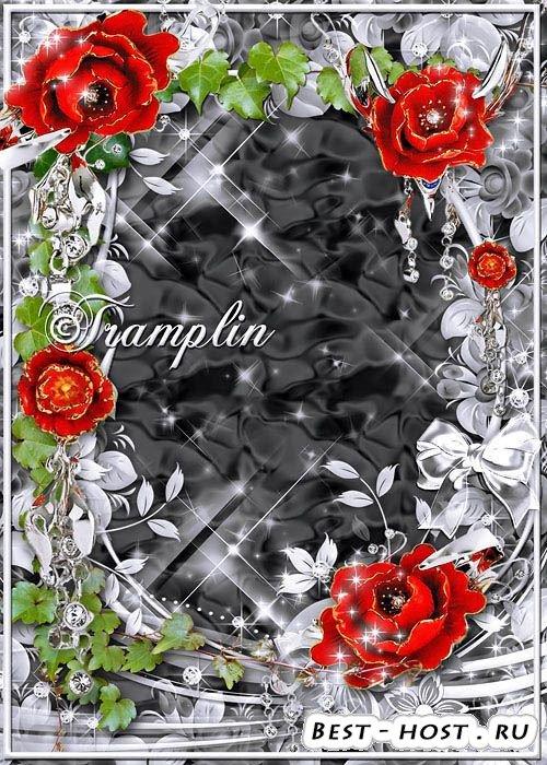 Рамка для фотографии – Розы нежность в двойные венки заплела